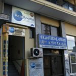 Thessaloniki Hostel